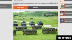 Objava o zajedničkoj vojnoj vežbi srpske i ruske vojske na sajtu ruskog ministarstva (printscreen)