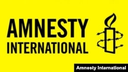 Amnesty International says continued suppression of freedom of expression and association by using the country's old laws despite the existence of the new constitution is a direct disregard of the law and deliberate form of state oppression.