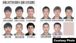 新疆公安厅发布通缉令追捕11名在逃嫌疑犯。