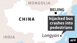 中國福建省龍巖市12月25日發生一起持刀嫌疑人劫持公交車事件。