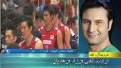 ناکامی والیبال ایران از رسیدن به المپیک
