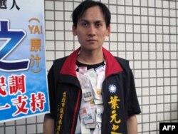 挂满发票的台北市议员参选人