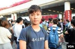 香港大學學生會會長黃政鍀。(美國之音湯惠芸攝)