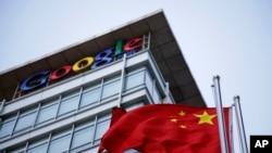谷歌公司在中國。