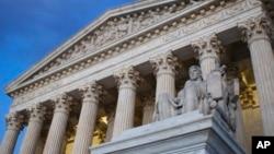 미국 워싱턴 D.C.에 소재한 연방 대법원.