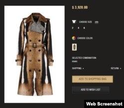 卡沃利官网上的同款大衣价值人民币上万
