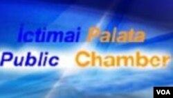 İctimai Palata