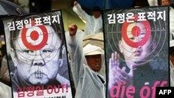 Հյուսիսային Կորեայի ղեկավար Քիմ Ջոնգ Իլի դեմ ուղղված բողոքի ցույց, Հարավային Կորեա (արխիվային լուսանկար)