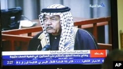 State-run Al-Iraqiya TV channel airs taped trial and sentencing of Ali Hassan al-Majid on 17 Jan 2010, in Baghdad