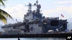 Bến cảng nước sâu Subic nằm trên đảo Luzon của Philippines, đối diện Biển Đông, từng là một trong những cơ sở hải quân lớn nhất của Hoa Kỳ.