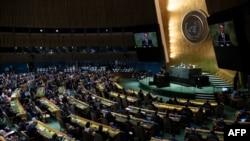 Para la mañana del miércoles 22 de septiembre de 2021 están programados los discursos de Guatemala y Uruguay, como parte de la agenda de la 76 Asamblea General de la ONU en Nueva York, EE. UU.