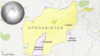 Insurgents Attack Police Station in Afghanistan