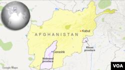 افغان چارواکو او طالبانو وئيلي طالبانو د هلمند د ضلعې انتظاميې دفتر نيولی او څو ساعته پس يې د پوليس ودانۍ هم په خپله ولقه کې اخيستې ده .