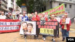 资料照:几十名香港人圣诞节参加游行(美国之音谭嘉琪拍摄)