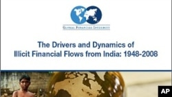 Global Financial Integrity report on India