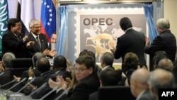 Một phiên họp của các nước thành viên OPEC