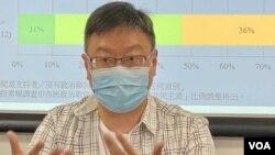 """陳家洛表示事件釋放訊息,政治不喜歡的人就會""""無處容身""""。 (美國之音湯惠芸)"""