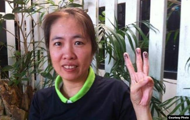 FILE - Nguyen Ngoc Nhu Quynh