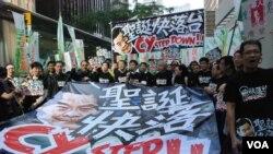 香港民主黨發起遊行,要求特首梁振英下台,大會估計有800人參加