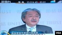 美国之音图片 香港有线电视直播曾俊华宣布参选记者会