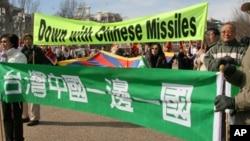 台湾人社团举抗议横幅