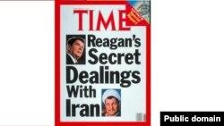 time magazine طرح مجله تایم درباره ایران کنترا و رابطه ایران و آمریکا