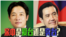 海峡论谈:蔡英文大转向? 亲中到底是爱台还是卖台?