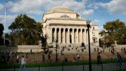 [지성의 산실, 미국 대학을 찾아서 오디오] 컬럼비아대학교 (1)