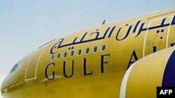 Hãng hàng không Gulf Air cho biết các chuyến bay tới Libăng sẽ tạm ngưng từ thứ Tư tới ít nhất thứ Sáu