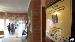 Un centre de formation aux soins des personnes atteintes du VIH/Sida en Afrique du Sud, projet partiellement financé par le PEPFAR (Archives)