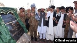 The American Embassy congratulates the people of Pakistan, the FATA Secretariat and the Frontier Works Organization on the opening of the Bannu-Miran Shah-Ghulam Khan road inaugurated today by Pakistani Chief of Army Staff General Raheel Sharif.