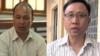 Ủy ban Mỹ chúc mừng Quốc khánh Việt Nam, thúc giục 'cải thiện tự do tôn giáo'