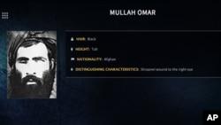 미국 FBI가 공개한 탈레반 최고 지도 물라 오마르의 수배 포스터. (자료사진)
