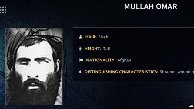 Imágen divulgada por el FBI de mulá Omar.