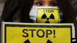 """Japão: Governo declara """"alerta máximo"""" nuclear"""