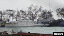 Українські кораблі захоплені РФ поблизу Керченської протоки