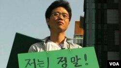 Người BắcTriều Tiên chạy thoát đến Nam Triều Tiên biểu tình phản đối Bắc Triều Tiên
