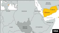 د یمن پلازمینه د څو څو گڼ شمیر بمي چاودنو نښه گرځیدلی ده.