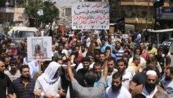 نیروهای امنیتی سوریه ۱۱ معترض را کشتند