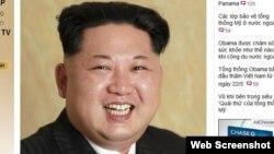Lãnh đạo Bắc Triều Tiên Kim Jong Un. Ảnh chụp màn hình trang web vnexpress.net