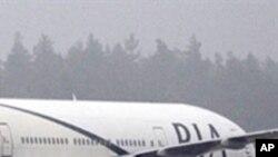 توقیف مسافر کانادایی پاکستانی الاصل در میدان هوایی سویدن