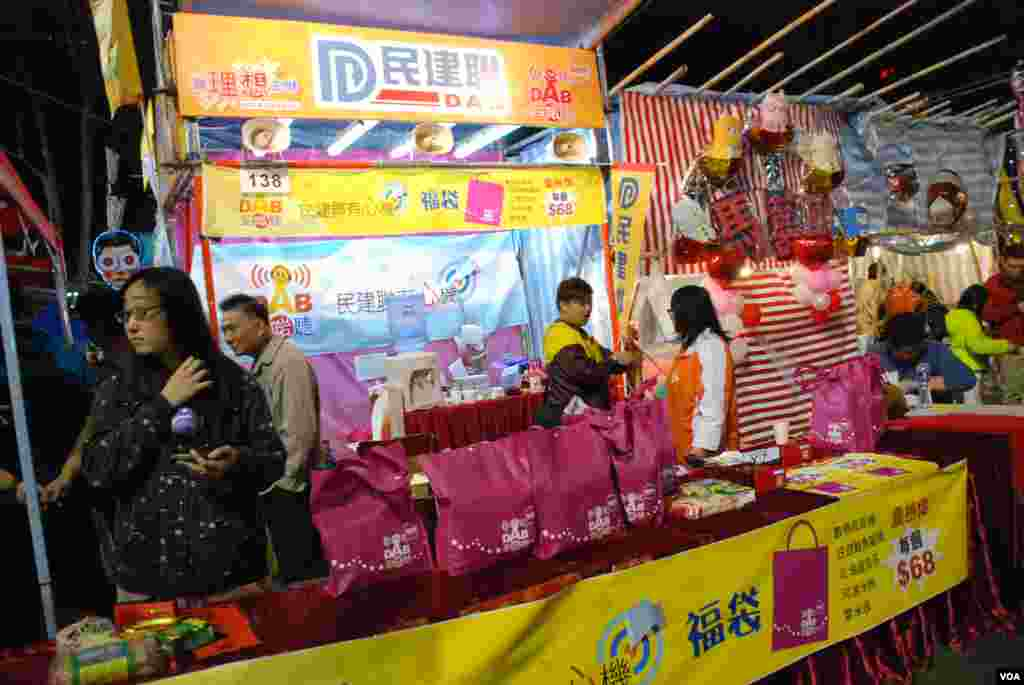 """Pro-government party DAB sells a """"happy bag"""" containing a digital radio receiver, noodles and sea food for $8."""