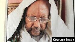 Looreet Tseggaayee Gabramadin Qawweessaa
