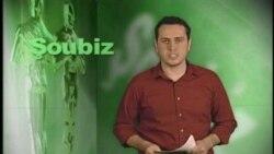 Şoubiz Xəbərləri 09.03.2012
