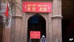 """Masjid kiraverishida """"Partiyani sev, Vatanni sev!"""" degan shior osilgan. Qashg'ar, Shinjon viloyati. 2017-yil, 4-noyabr."""