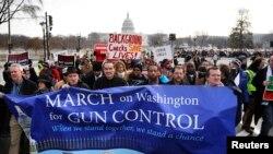 Jedan od brojnih prosvjeda pobornika kontrole prodaje, posjedovanja i korištenja oružja