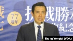 台灣總統馬英九 (資料照片﹐美國之音張永泰拍攝)