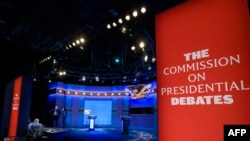 Sân khấu cho cuộc tranh luận tổng thống lần cuối tối ngày 22/10/2020 tại Trường đại học Belmont ở Nashville, Tennessee.