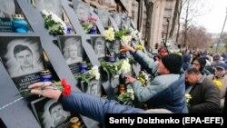 Украинцы отмечают День достоинства и свободы в Киеве. Архивное фото. 21 ноября 2017 г.