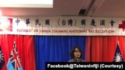 台灣駐斐濟代表黎倩儀2020年10月8日在駐斐濟台北商務辦事處雙十酒處雙十酒會發表講話(駐斐濟台北商務辦事處臉書)